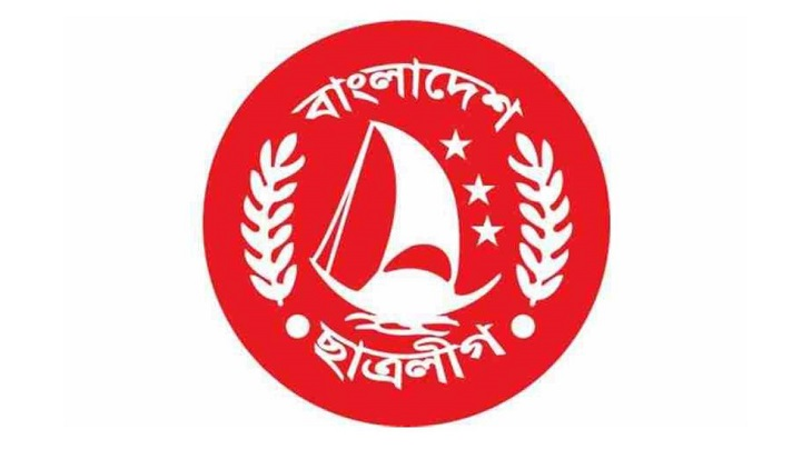 BCL's Kurigram committee dissolved