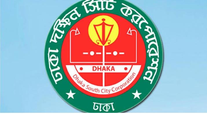 DSCC launches Community Ambassador programme