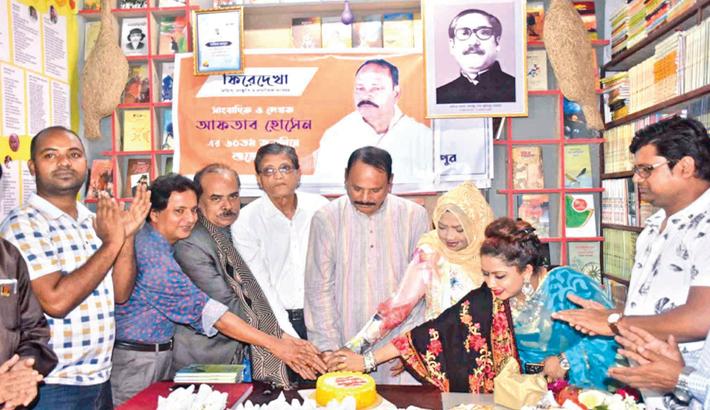 Cake festival held in Rangpur