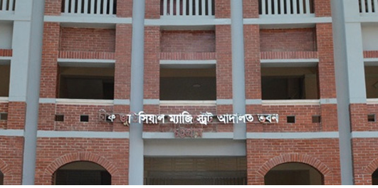 One more EC staff placed on 4-day remand in Chattogram