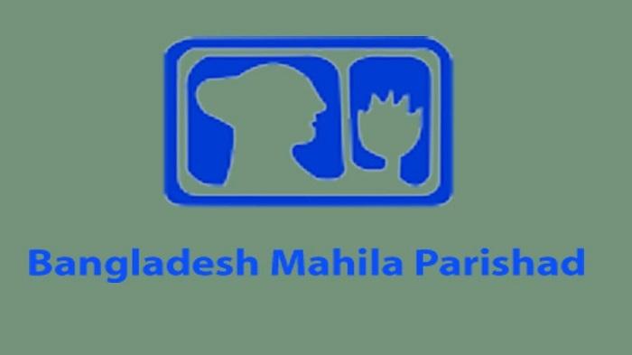 Mahila Parishad condemns schoolgirl suicide over eve-teasing