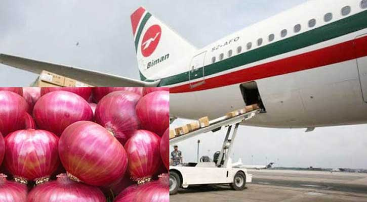 Onion shipment being delayed for 24 hours: Minister