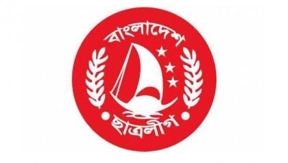 BCL's Kurigram committee dissolved
