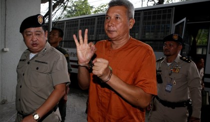 Myanmar artists given second jail term for insulting military
