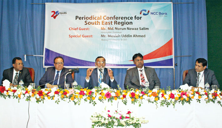NCC Bank holds periodical business confce