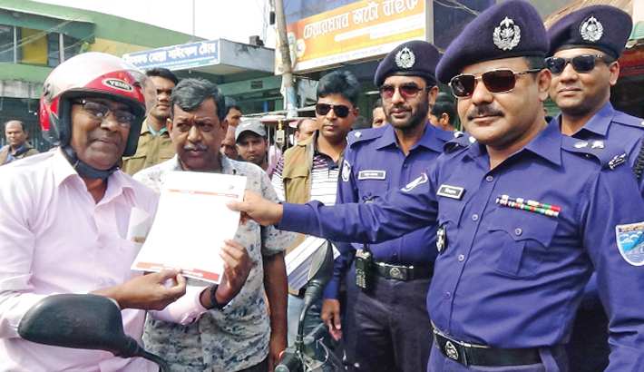 Superintendent of Police Md Mizanur Rahman led the campaign