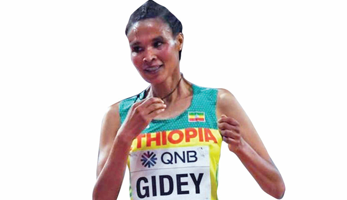 Gidey smashes world record in Seven Hills race