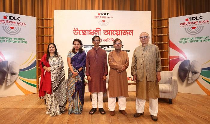 2nd IDLC Theatre Festival begins on 19 November