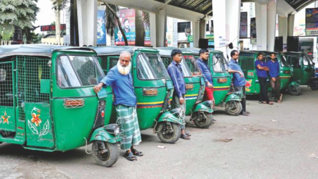 Auto-rickshaw, auto-tempo workers for amending transport law