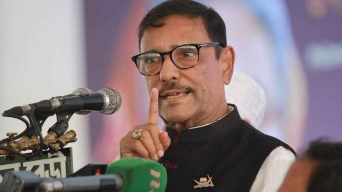 Plotters of hiking onion-salt-rice price to face the music: Quader