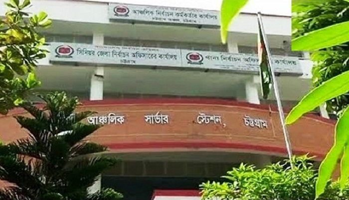 Chattogram EC staff put on 4-day remand