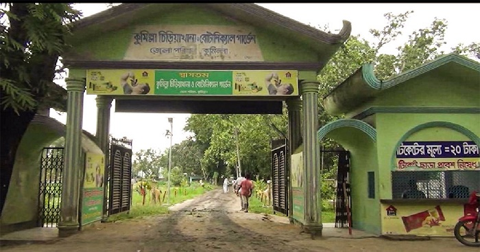 Cumilla Zoo and Botanical Garden in awful condition