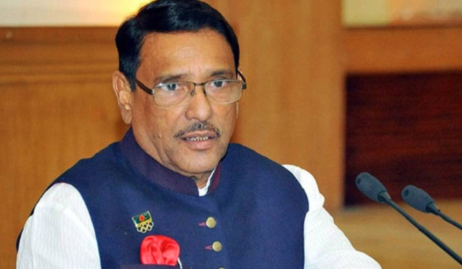 No exaggeration over RTA implementation: Quader