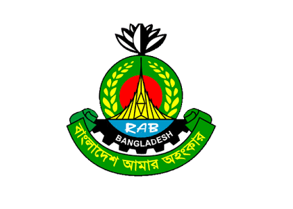 RAB seize 54 arms, 19 kgs heroin, detain 783 people in 6 months in Rajshahi