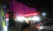 Pink-ball Test: Kolkata in festive mood