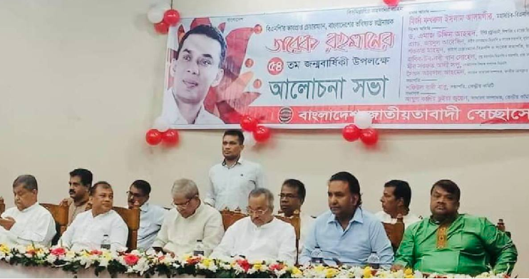 Working to wage a movement: Fakhrul