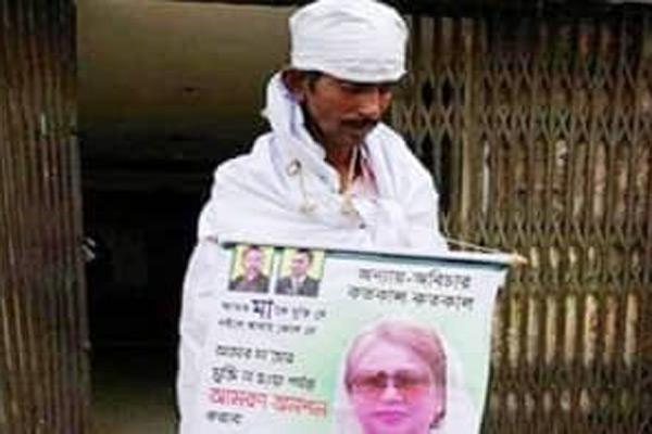 Khaleda Zia's die-hard fan Rizvi dies at BNP central office