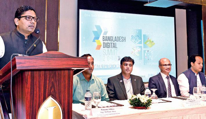 Closing ceremony of Bangladesh Digital Summit 2019