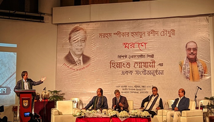 Bangladesh is grateful to Humayun Rasheed Chowdhury: Mannan