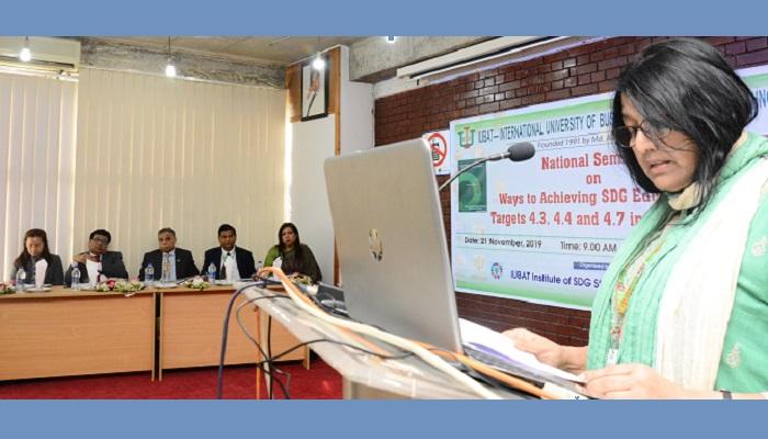 IUBAT holds national seminar on SDGs
