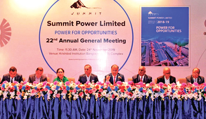 Summit Power approves 35pc cash dividend