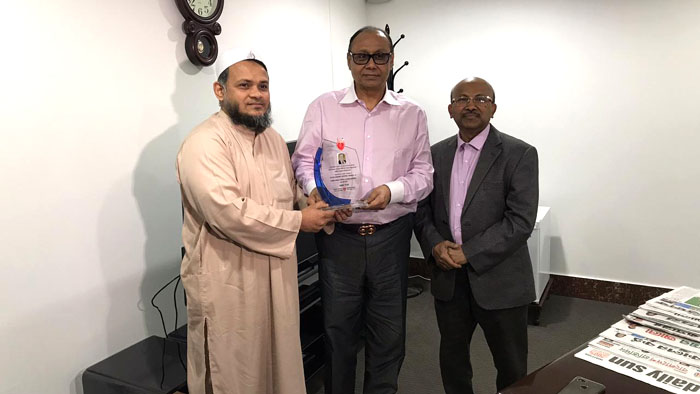 'Bashundhara Group to continue support for pediatric cardiology'