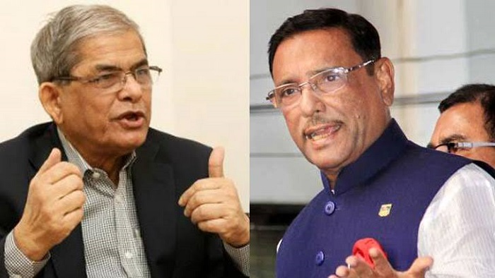 Obaidul Quader has mental problem: Fakhrul