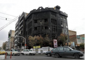 Over 700 banks burned in Iran unrest