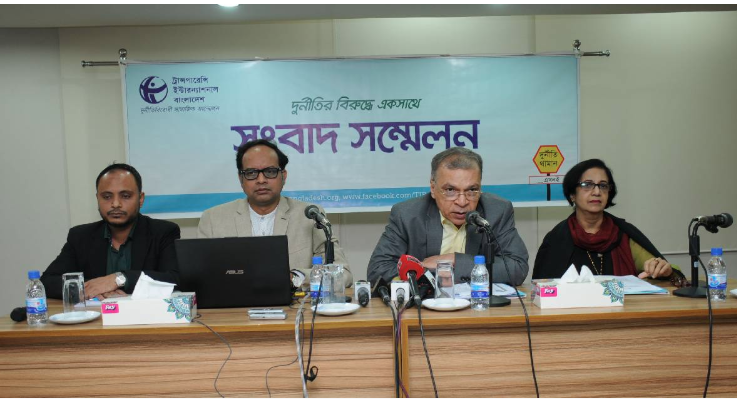 Bangladesh not getting compensation for tackling climate change: TIB