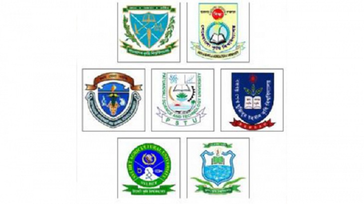 Uniform entry test of 7 agricultural universities Saturday