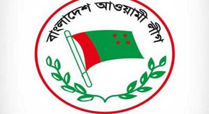 Awami League holds Dhaka city units' council Sunday