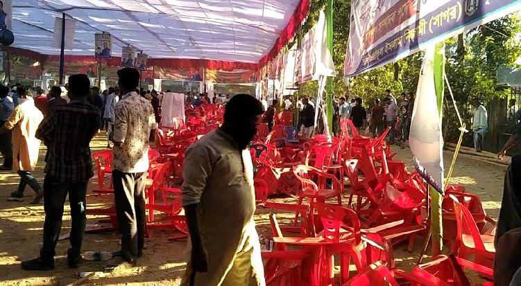 12 injured in infighting during Sitakunda AL triennial conference
