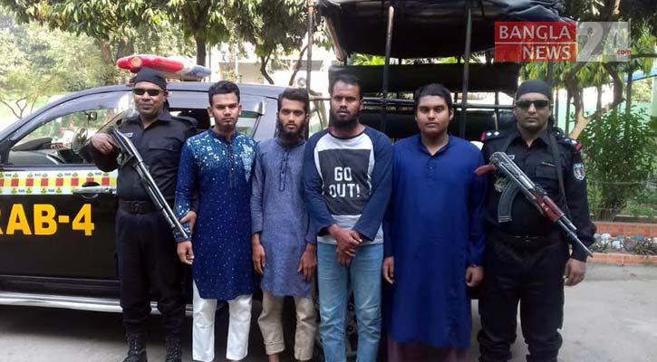 RAB arrests four members of Ansarullah Bangla Team in city