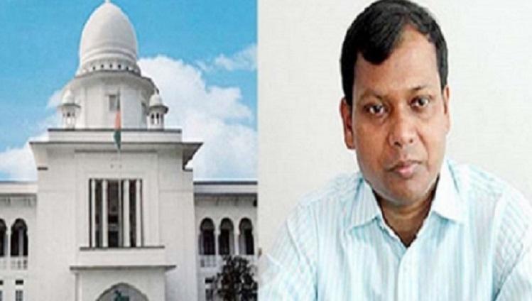 RAB Magistrate Sarwar Alam seeks apology to HC