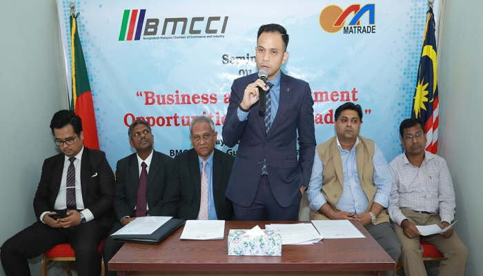 Malaysia keen to explore investment prospect in Bangladesh