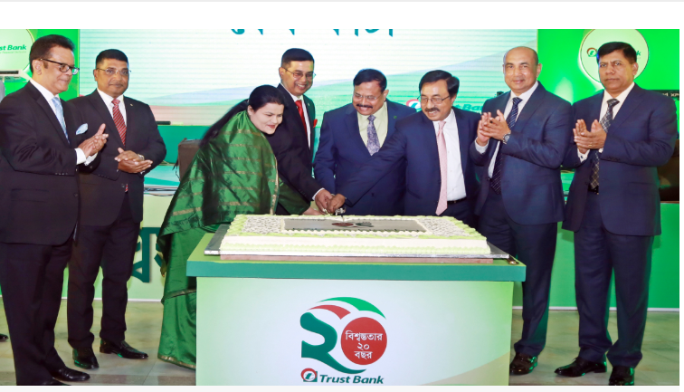 Trust Bank celebrates two decades of journey