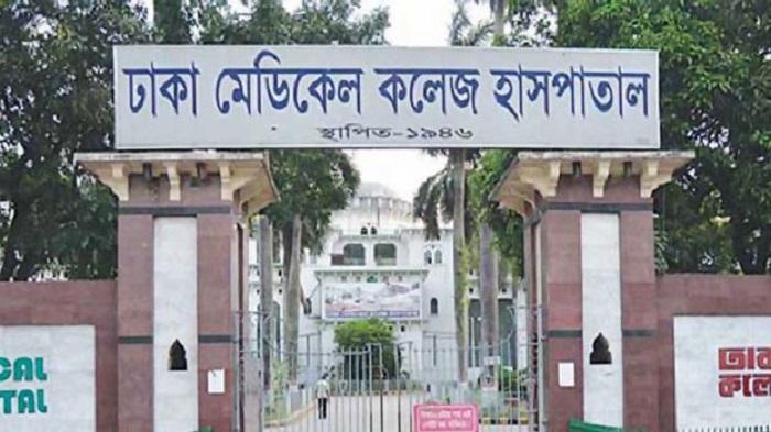 RAB conducts raid against fake medical certificate gang at DMCH