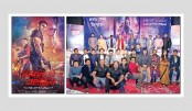 First-look poster of 'Mission Extreme' unveiled