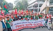 Procession for marking Bangabandhu's Birth Centenary