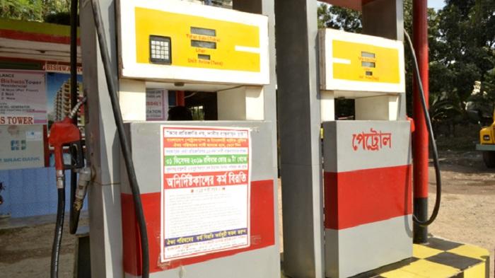 Petrol pump owners postpone strike after 30 hours