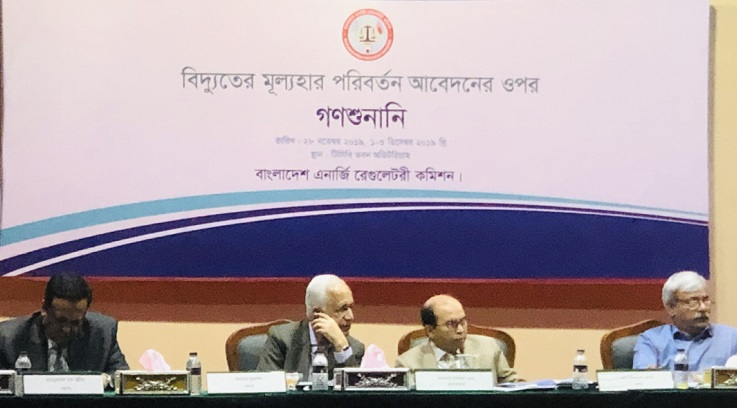 DPDC, Desco for withdrawal of rebate for pre-paid consumers