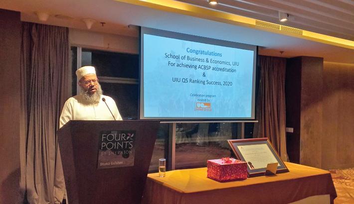 UIU's ACBSP accreditation achievement celebrated