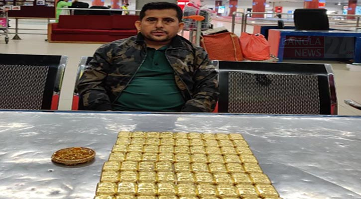 Man held with 8.50 kg gold at Dhaka airport