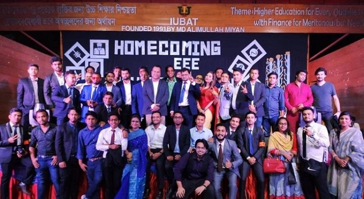IUBAT EEE reunion 2019 held amid festivity
