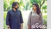 Trailer of Robibaar released, to hit theatres Dec 27