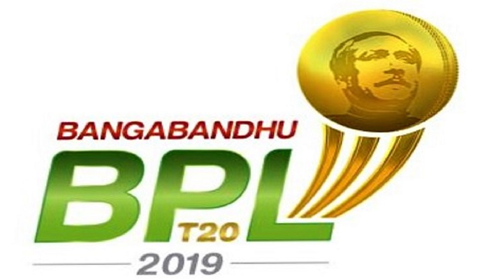BBPL: BCB starts selling tickets of opening ceremony