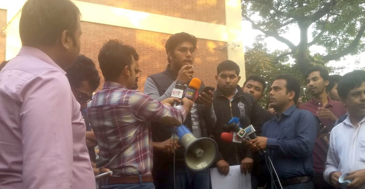 BUET students call off protests, announces return to classes