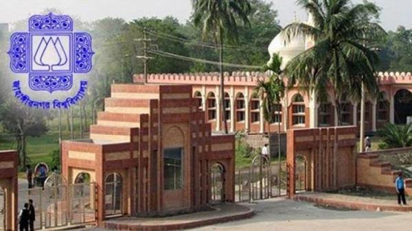 Jahangirnagar University halls open Thursday