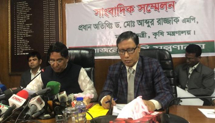 DAP fertiliser price reduced by Tk 9 per kg