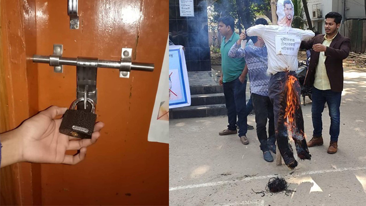 'Leaked' phone talk: Protesters padlock VP Nur's office rooms, burn his effigy (Audio)